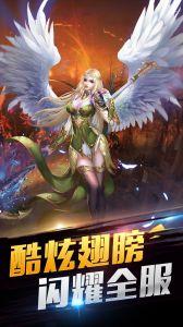 神戒最新版游戏截图-2