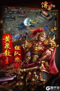 传奇帝国之骑士荣耀电脑版游戏截图-1