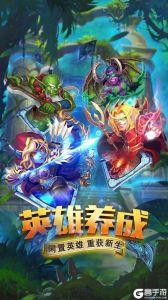 斗卡勇士電腦版游戲截圖-0