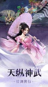 神魔仙逆最新版游戏截图-2