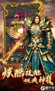 沙巴克传奇之王者归来v1.0.0游戏截图-2