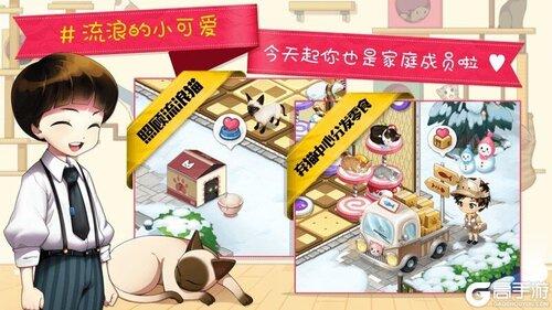 猫猫咖啡屋v10.0.2游戏截图-4