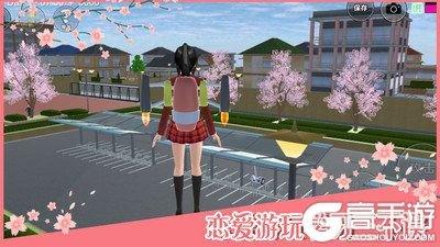樱花校园模拟器游戏截图-4