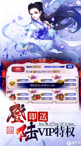五岳乾坤(武林盟主)游戏截图-0