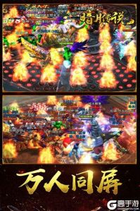王城霸主游戏截图-0