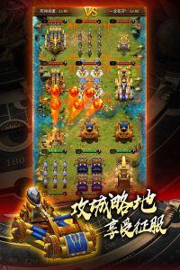 城堡战争游戏截图-2