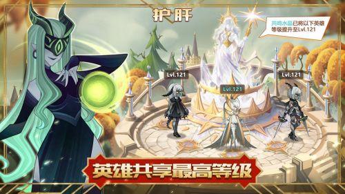 剑与远征游戏截图-3