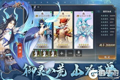 幻世九歌九游版游戏截图-2