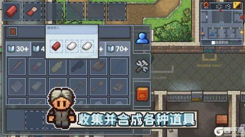 逃脫者:困境突圍游戲截圖-0