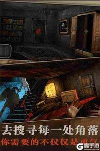 疯狂酷跑之旅游戏截图-3