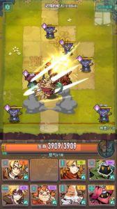 巨像騎士團輔助工具游戲截圖-4