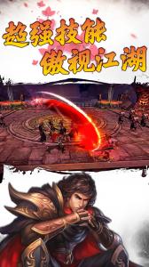 战神世纪游戏截图-4