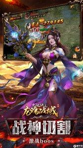九珑诀之龙魂战域v1.0.0游戏截图-2