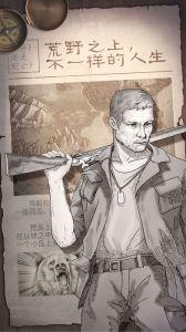 守望猎手-荒野求生游戏截图-0
