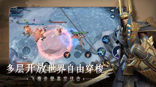 猎手之王游戏截图-1