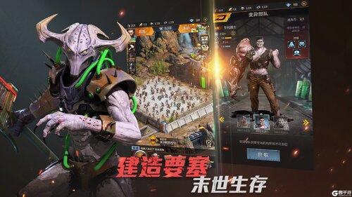 生化危城九游版游戏截图-3