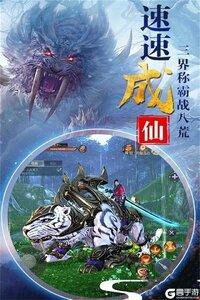 梦幻剑侠v1.0.1545游戏截图-3