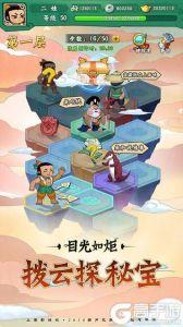 葫芦兄弟:七子降妖游戏截图-3