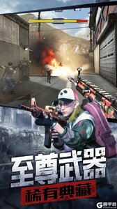防线狙击果盘版游戏截图-1