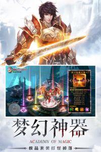黎明之塔游戏截图-1