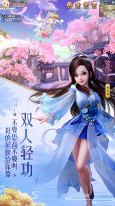武林外传官方手游游戏截图-4
