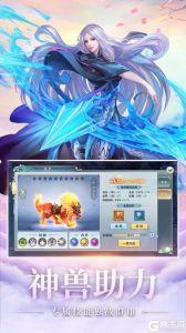梦幻古龙游戏截图-1