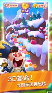 糖果缤纷乐游戏截图-4