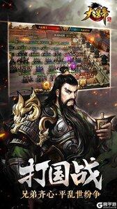大皇帝3733版游戏截图-1