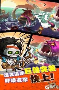 海底寻宝大作战九游版游戏截图-0