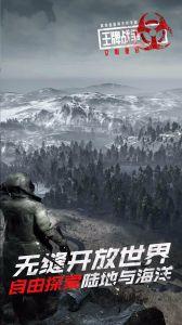 王牌战争(原代号英雄)游戏截图-3