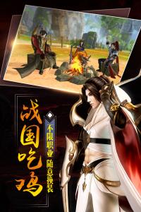 大秦黎明游戏截图-2
