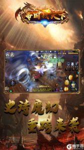 帝国天下(主宰觉醒)游戏截图-4