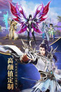 太古神王最新版游戏截图-2
