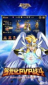 圣斗士星矢重生电脑版游戏截图-3