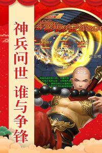 梦幻江湖游戏截图-2