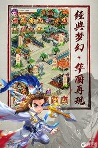 神仙与妖怪游戏截图-3