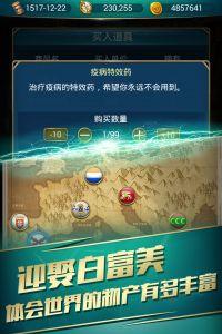 航海日記游戲截圖-0