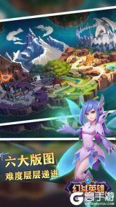 幻斗英雄游戏截图-2