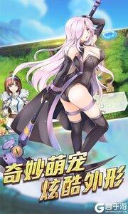 冒险大陆Online电脑版游戏截图-2