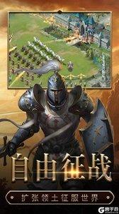 战火与荣耀OL游戏截图-4
