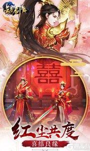 云墨剑舞3733版游戏截图-2