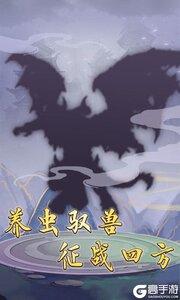 笑傲仙侠v1.0.0游戏截图-1