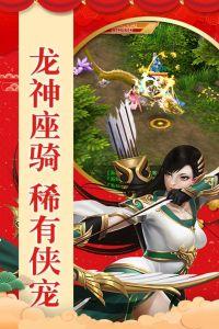 梦幻江湖游戏截图-1