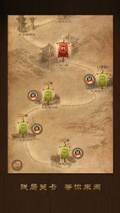 天天象棋腾讯版游戏截图-1