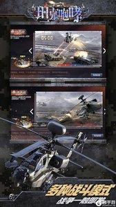 坦克咆哮游戏截图-2
