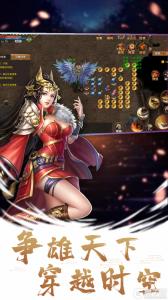 造化之门之玄黄珠游戏截图-4
