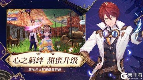 战斗吧龙魂正版游戏截图-2
