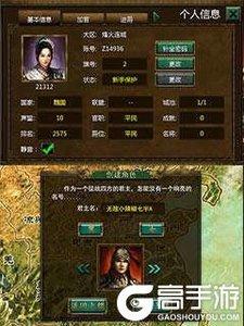 霸業三國最新版游戲截圖-4