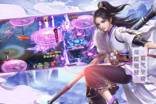 奇炫兰陵王电脑版游戏截图-4