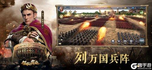 征服与霸业老版本游戏截图-5